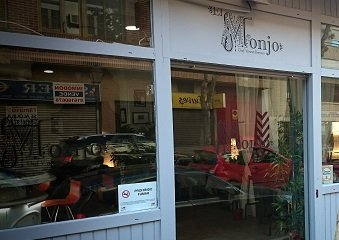 Restaurante El Monjo